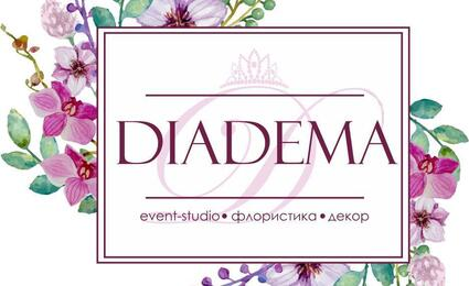Diadema event-studio