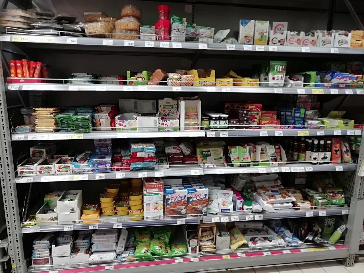 Где искать натуральные продукты
